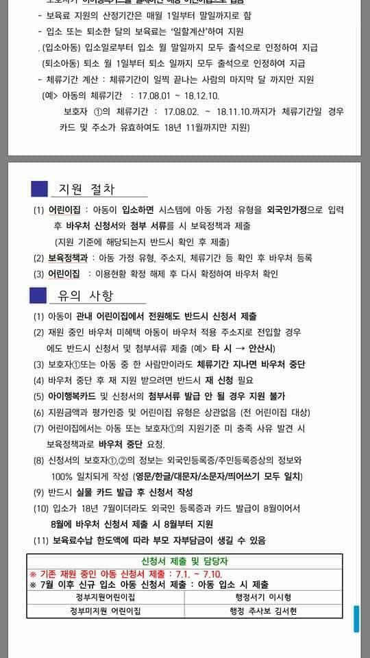 Hình ảnh từ Hàn Quốc Kia Rồi: 31301988 1630367763679564 7442536179112607744 n