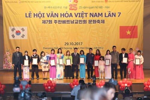 Hỗ trợ từ chính phủ Hàn Quốc cho gia đình đa văn hoá