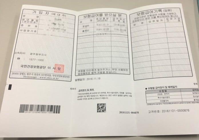 Cách đăng ký bảo hiểm y tế quốc dân cho người nước ngoài tại Hàn