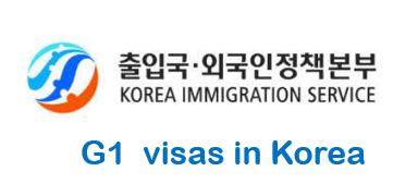 Thông tin về visa G-1