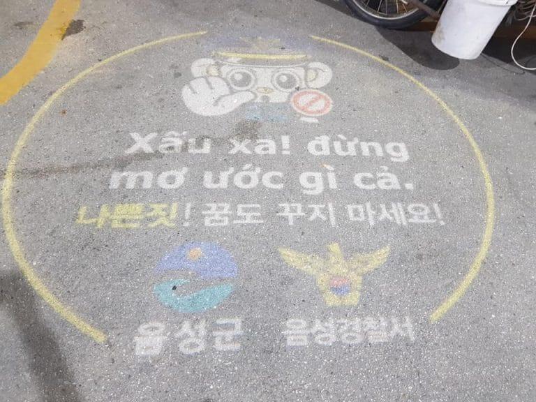 Ảnh cảnh báo tội phạm bằng tiếng Việt ở Hàn
