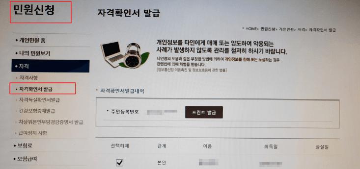 Hình ảnh từ Hàn Quốc Kia Rồi: image 19