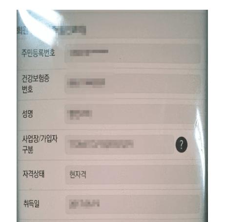 Hình ảnh từ Hàn Quốc Kia Rồi: image 26