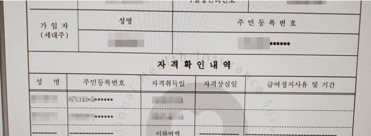 Hình ảnh từ Hàn Quốc Kia Rồi: screenshot 104