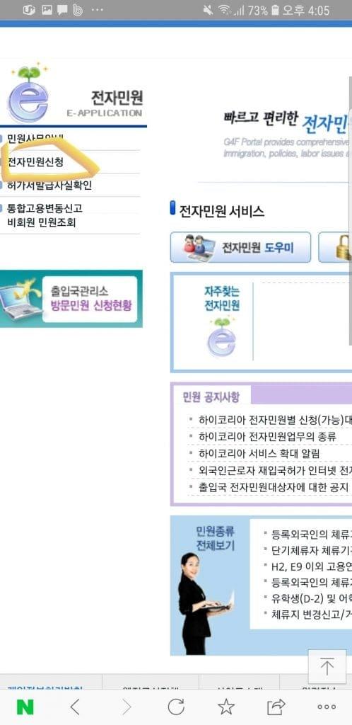 Hình ảnh từ Hàn Quốc Kia Rồi: 2