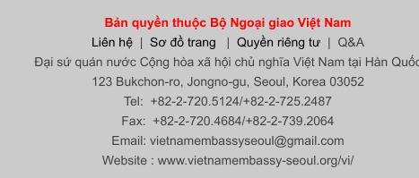 Hình ảnh từ Hàn Quốc Kia Rồi: Screenshot from 2019 12 12 19 54 00