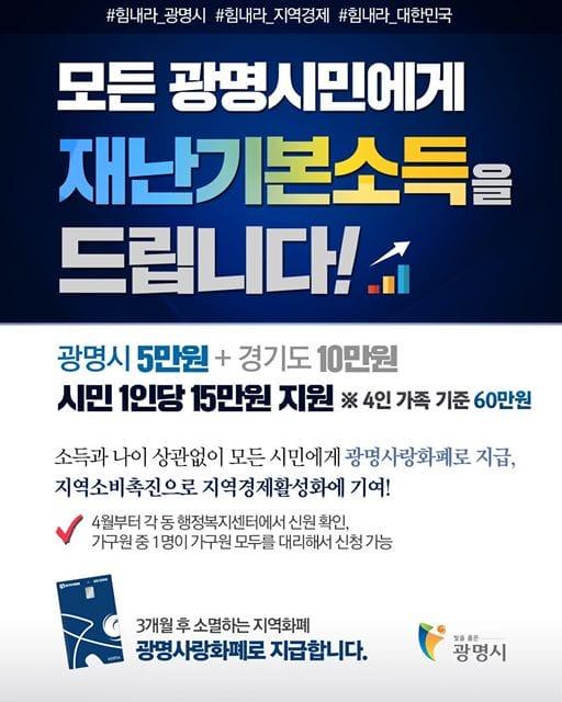 Hình ảnh từ Hàn Quốc Kia Rồi: 90046394 1562550570578381 8694689007558197248 o
