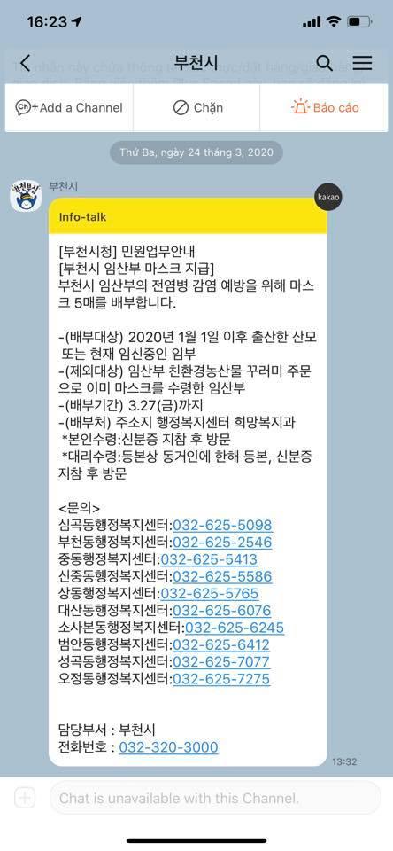Hình ảnh từ Hàn Quốc Kia Rồi: 91094684 2860830113993579 1526094634382524416 n