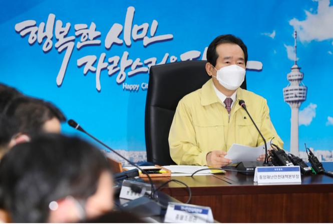 Hình ảnh từ Hàn Quốc Kia Rồi: screen shot 2020 02 26 at 6 39 26 pm mjko 0759
