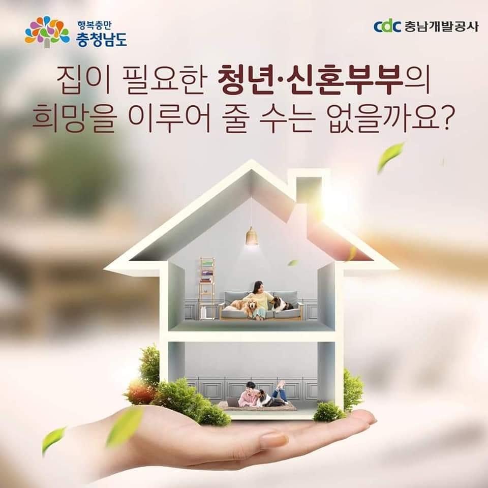 Hình ảnh từ Hàn Quốc Kia Rồi: 102430788 1094074857629433 8514735166099701369 n