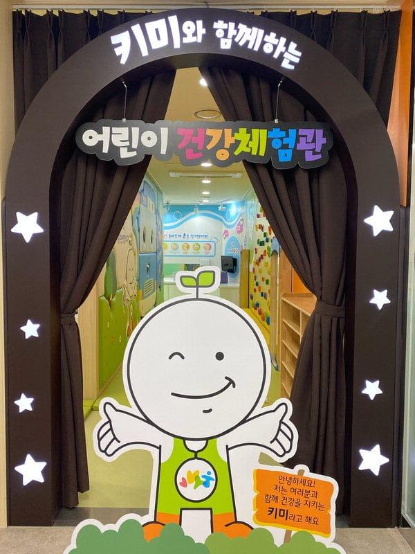 Hình ảnh từ Hàn Quốc Kia Rồi: BD.21283461.1