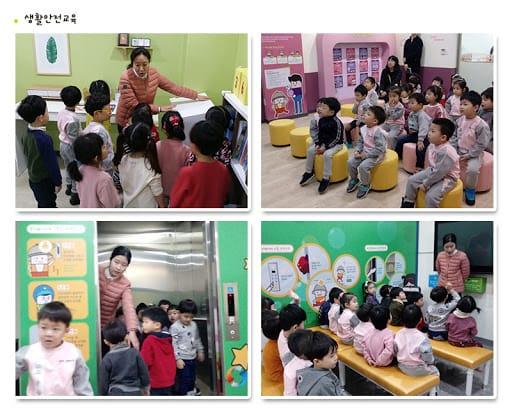 Hình ảnh từ Hàn Quốc Kia Rồi: unnamed 10