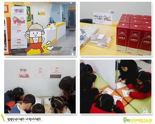Hình ảnh từ Hàn Quốc Kia Rồi: unnamed 11