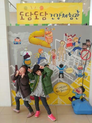 Hình ảnh từ Hàn Quốc Kia Rồi: unnamed 12 2