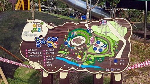 Hình ảnh từ Hàn Quốc Kia Rồi: unnamed 14