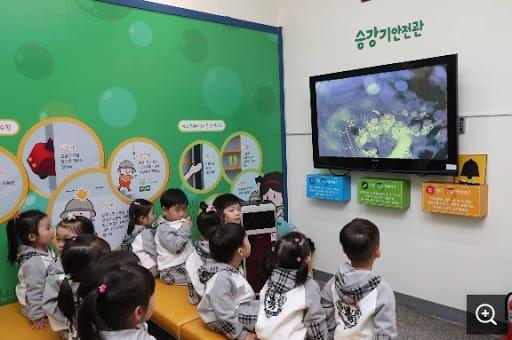 Hình ảnh từ Hàn Quốc Kia Rồi: unnamed 2 2