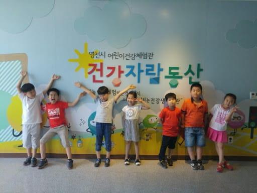 Hình ảnh từ Hàn Quốc Kia Rồi: unnamed 4 1