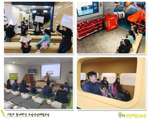 Hình ảnh từ Hàn Quốc Kia Rồi: unnamed 6