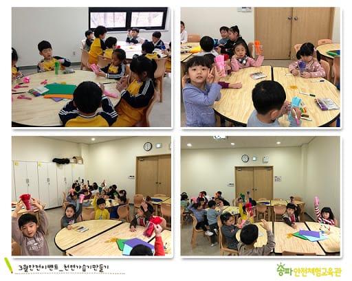 Hình ảnh từ Hàn Quốc Kia Rồi: unnamed 7