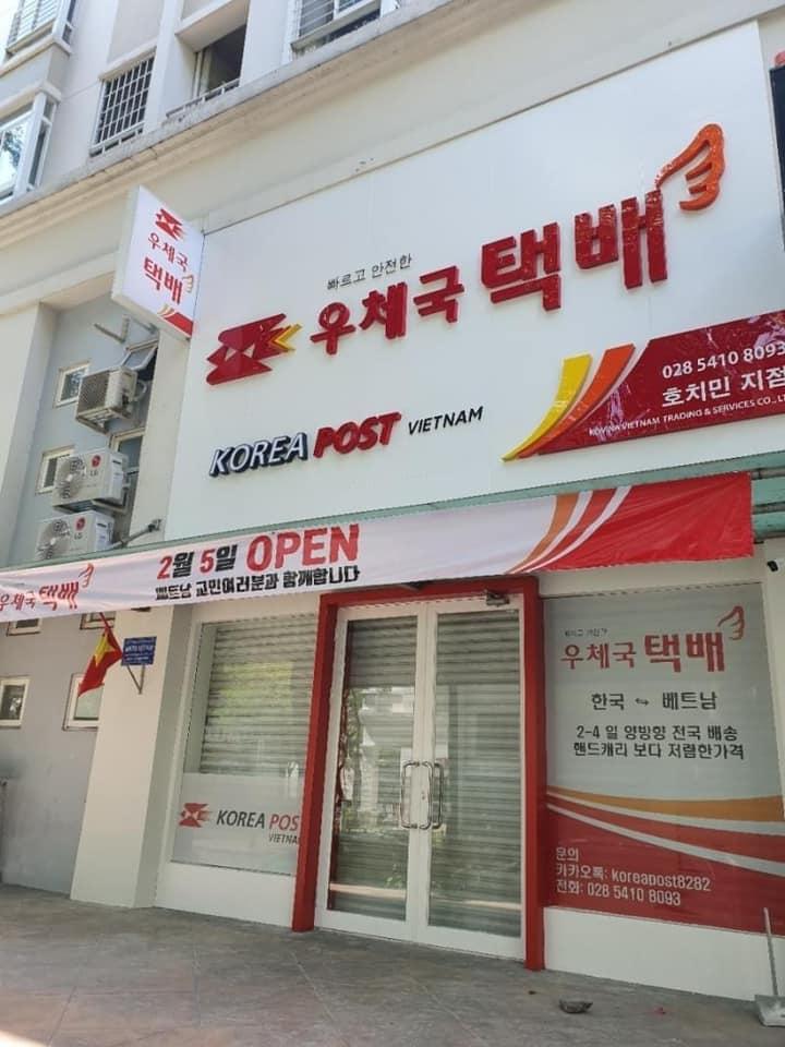Hình ảnh từ Hàn Quốc Kia Rồi: 145289615 10222584963685735 4576460084383354350 n