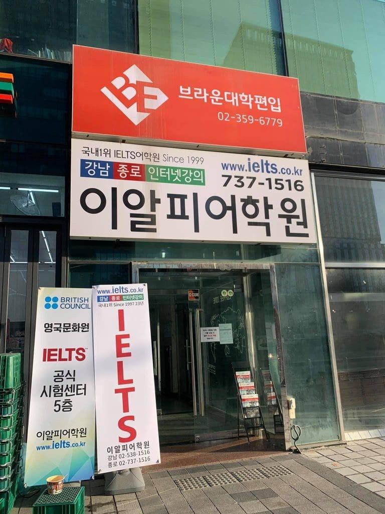 Hình ảnh từ Hàn Quốc Kia Rồi: 154203789 860662361379771 2359789926351681221 o