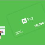 Cách đăng ký account Naver Pay