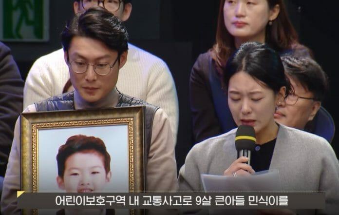 Luật Minsik – Sức mạnh của người dân vì một Hàn Quốc tốt đẹp hơn